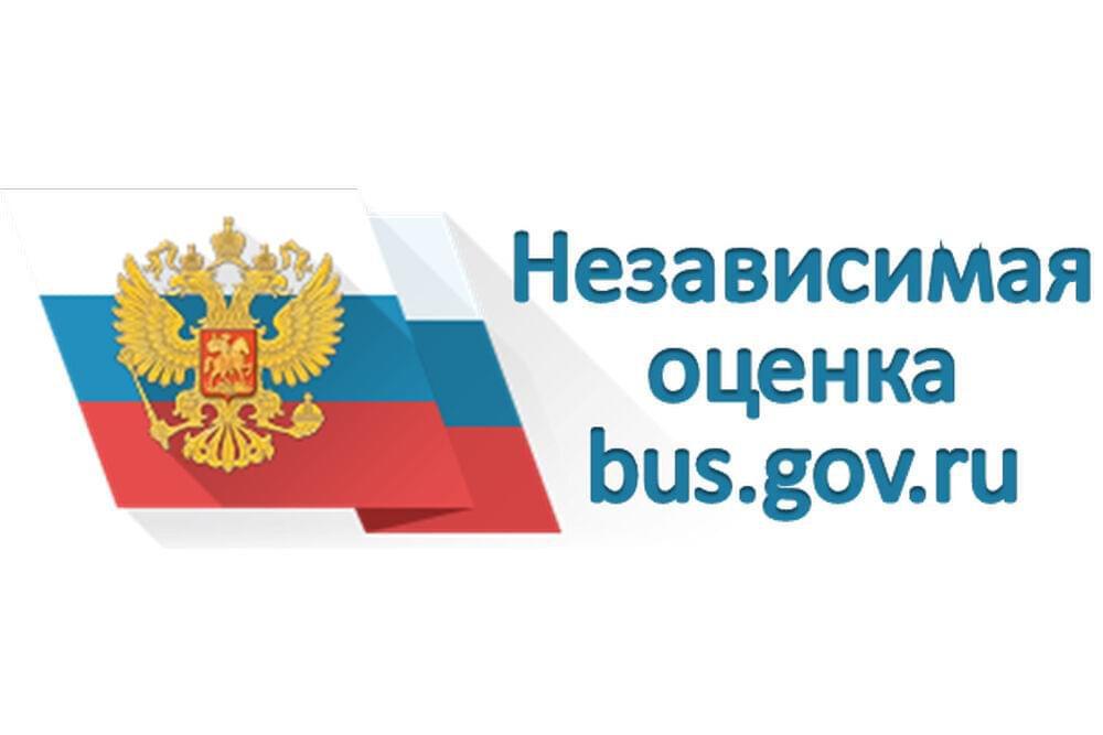 https://bus.gov.ru